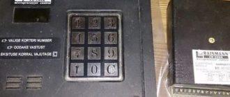 Открывание дверей с домофоном без ключей