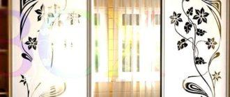 Рисунок на двери шкафов-купе