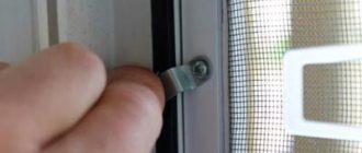 Установка москитной сетки на балкон